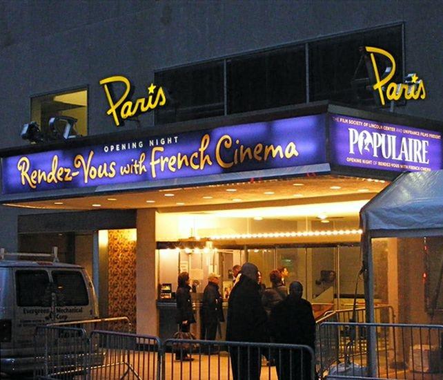 city-paris-642x550_642x642x0