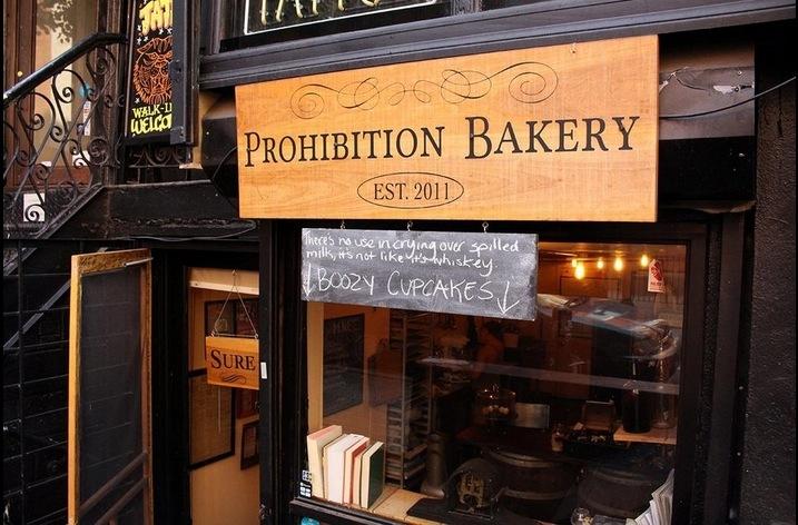 prohibition bakery new york on my mind blog