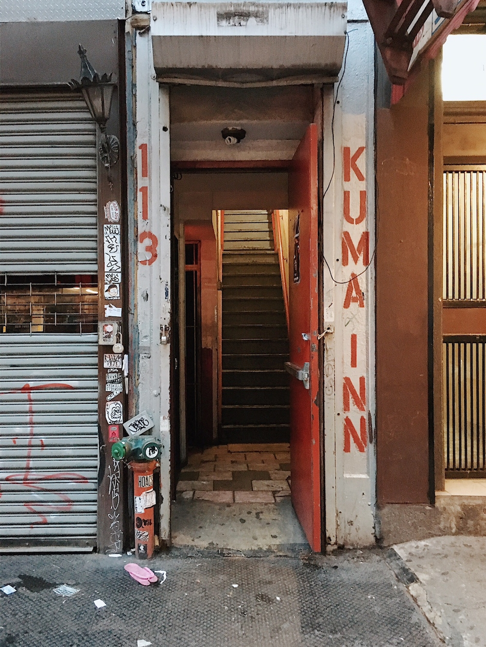 kuma inn lower east side new york secret restaurant ellie seymour